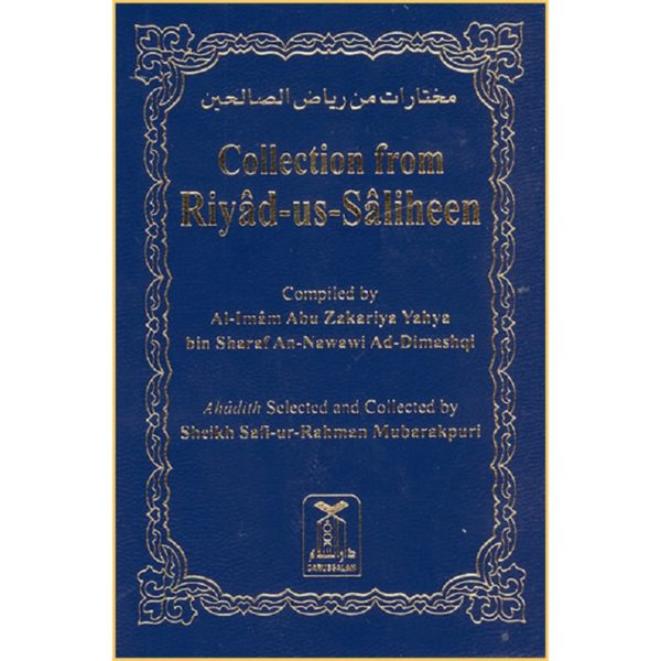 Collection from Riyadh-us-Saliheen (small) - Darussalam Books