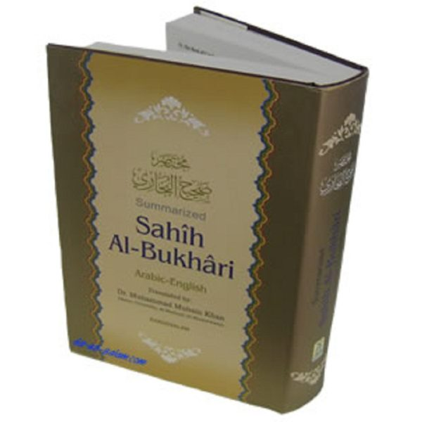 Summarized Sahih Al-Bukhari Big - Darussalam Books