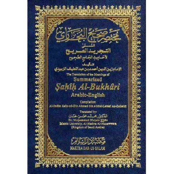 Summarized Sahih Al-Bukhari Small - Darussalam Books