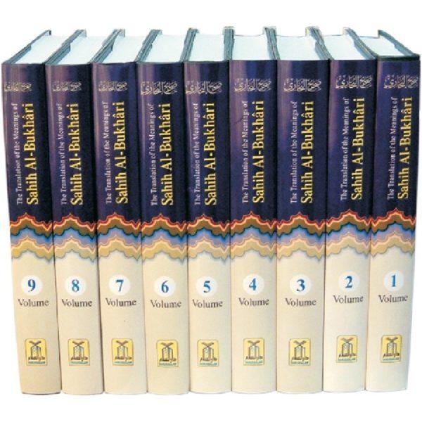 Sahih Al-Bukhari (9 Vols) - Darussalam Books