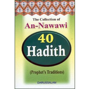 An-Nawawi's Forty Hadith - Darussalam Books