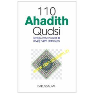 110 Ahadith Qudsi - Darussalam Books