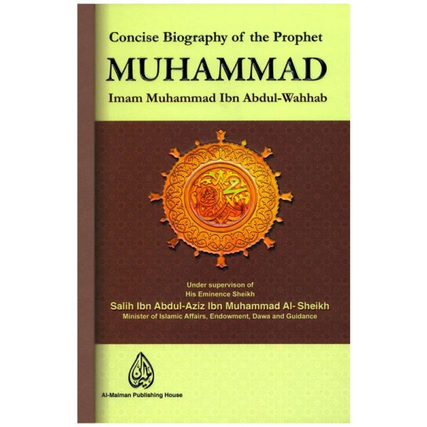 Concise Biography of the Prophet Muhammad - Darussalam Books