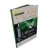 History of Islam - Uthman bin Affan - Darussalam Books