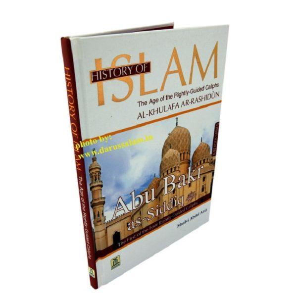 History of Islam - Abu Bakr as-Siddiq - Darussalam Books