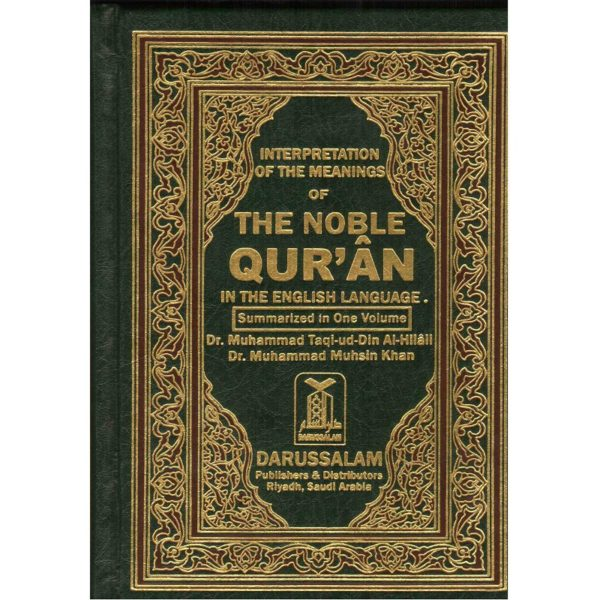 The Noble Quran without Arabic Invory HC - Darussalam Books