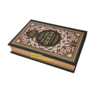 The Noble Quran (Golden) 4 colour - Darussalam Books