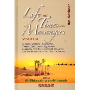 Life and times of the Messenger From Bidayah wa Nihaya - Darussalam Books