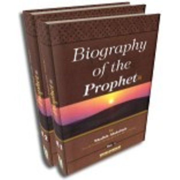 Biography of the Prophet (2Vols) - Darussalam Books