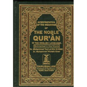 The Noble Quran without Arabic HC - Darussalam Books