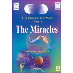 The Miracles - Darussalam Books