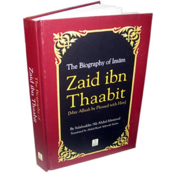 The Biography of Imam Zaid ibn Thaabit - Darussalam Books