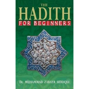 Hadith for Beginners - Darussalam Books