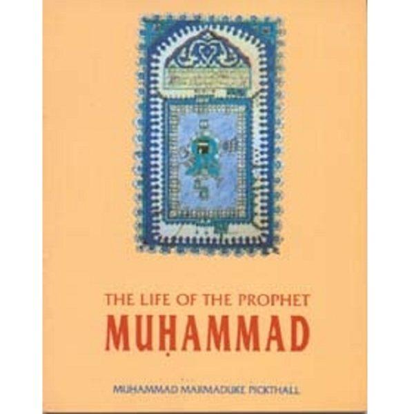 Life of the Prophet Muhammad - Darussalam Books