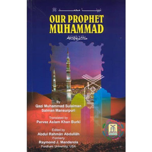 Our Prophet Muhammad - Darussalam Books