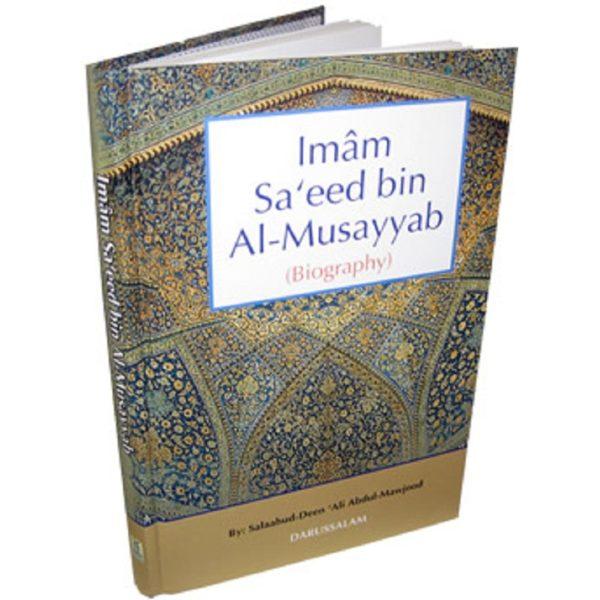 Imam Sufyan Ibn Uyaynah - Darussalam Books