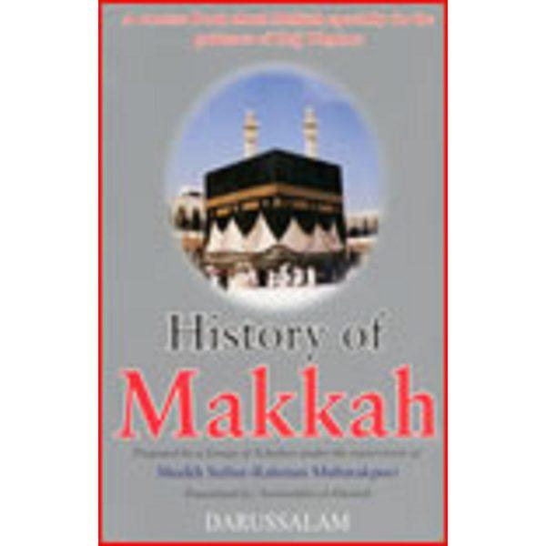 Holy Makkah - Darussalam Books