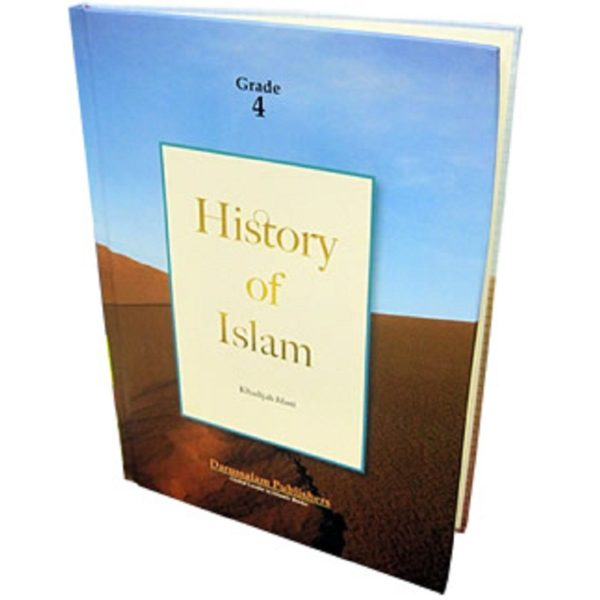 History of Islam Grade-4 - Darussalam Books