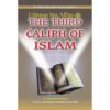 Golden Series Uthman bin Affan - Darussalam Books