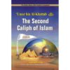 Golden Series Umar bin Al-Khattab - Darussalam Books