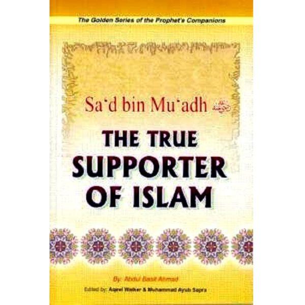 Golden Series Sad bin Muadh - Darussalam Books
