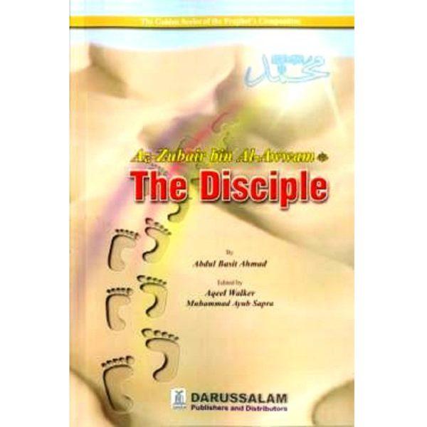 Golden Series Az-Zubair bin Al-Awwam - Darussalam Books