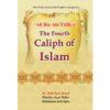 Golden Series Ali Bin Abi Talib - Darussalam Books