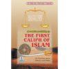 Golden Series Abu Bakr As-Siddiq - Darussalam Books