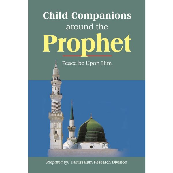 Child companions around the prophet - Darussalam Books