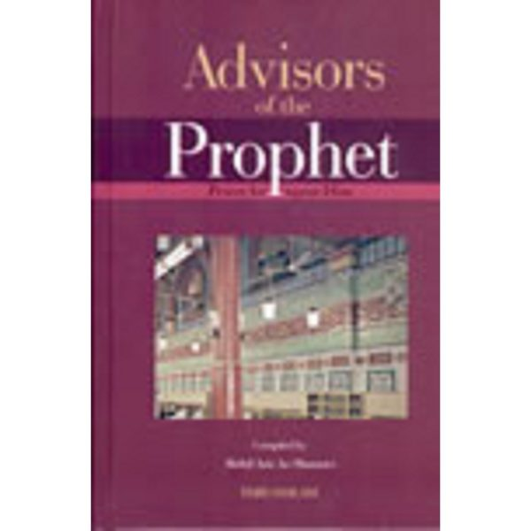 Advisor of Prophet - Darussalam Books