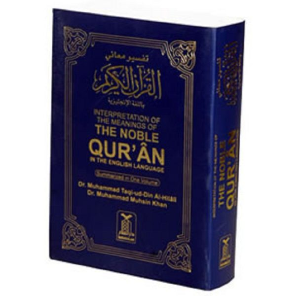 The Noble Quran SC - Darussalam Books