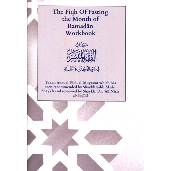 The Fiqh Of Fasting - Darussalam Books