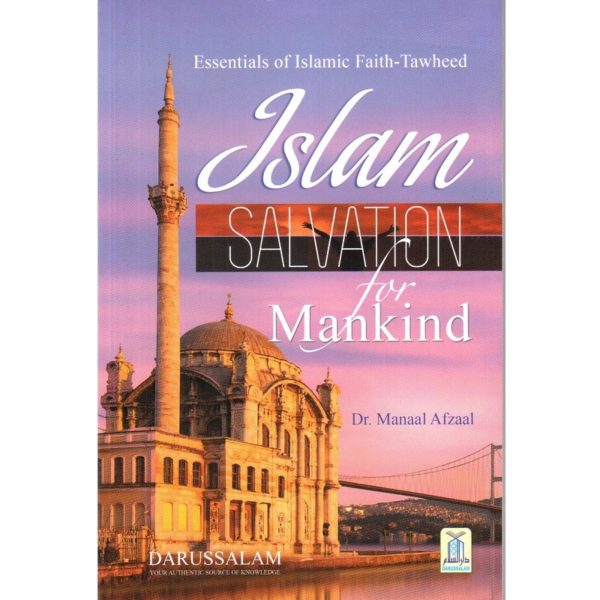 Islam Salvation for Mankind - Darussalam Books