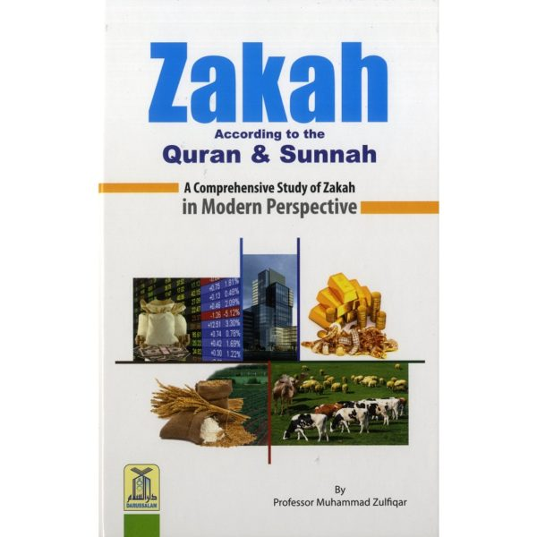 Zakah According to the Quran & Sunnah - Darussalam Books