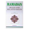 Ramadan Excellent Merits & Virtuous Deeds - Darussalam Books