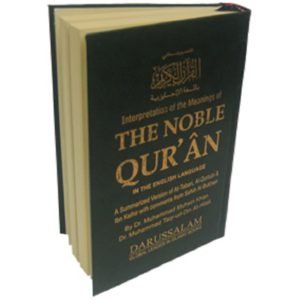 The Noble Quran HC - Darussalam Books