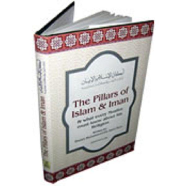 Pillars of Islam & Iman HC - Darussalam Books