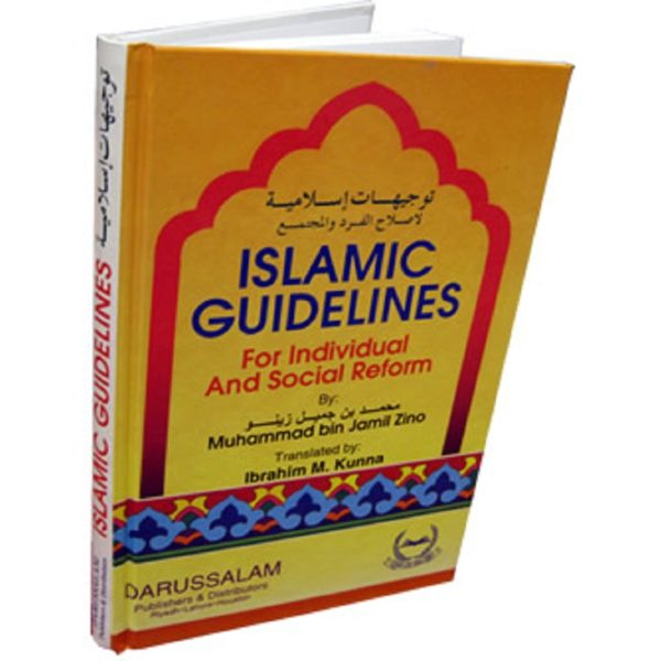 Islamic Guidelines - Darussalam Books