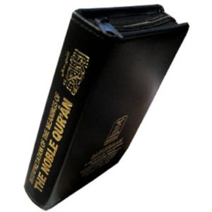 The Noble Quran (zipper) - Darussalam Books