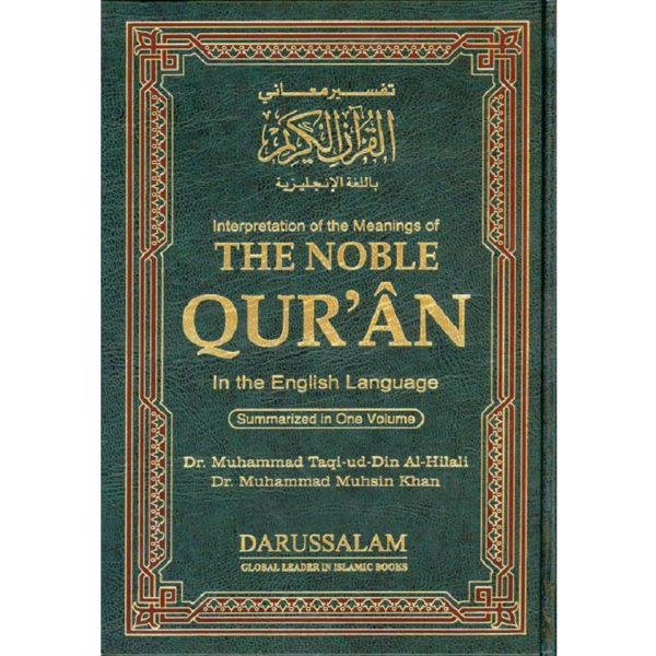 The Noble Quran (Reader) - Darussalam Books
