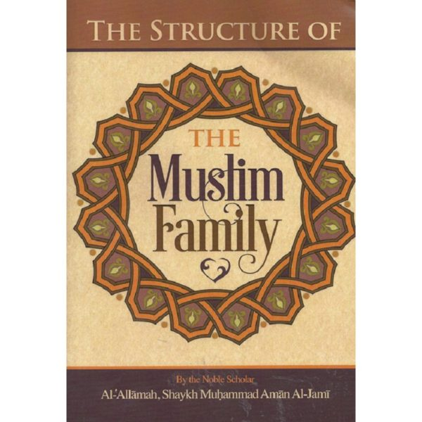 The Structure Of The Muslim Family - Darussalam Books