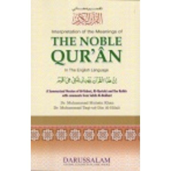 The Noble Quran (Pakistani Script) - Darussalam Books