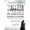 The Noble Women Scholars of Hadith - Darussalam Books