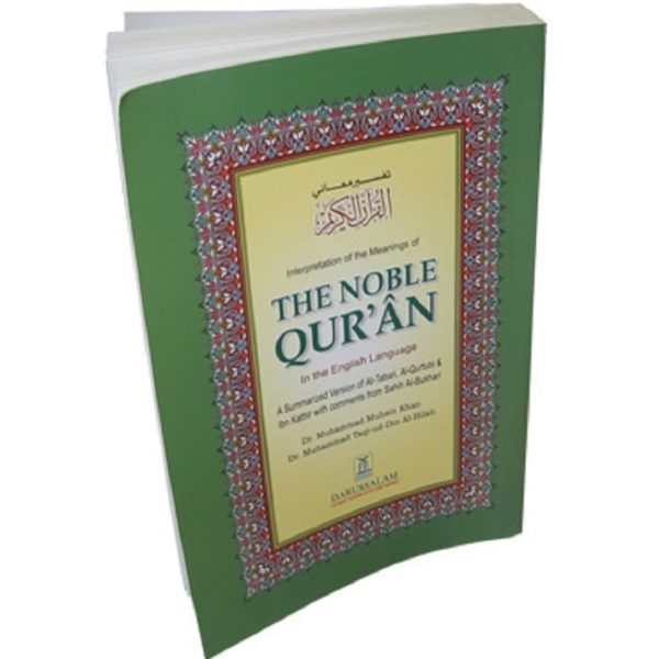 The Noble Quran (45g) HC - Darussalam Books