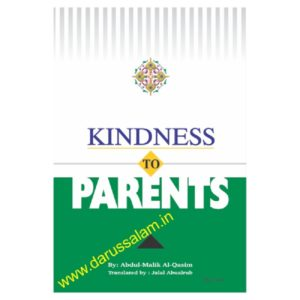 Kindness to Parents - Darussalam Books