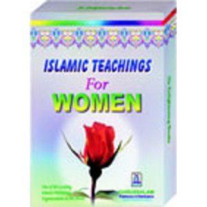 Islamic Teachings for Women (6 books) - Darussalam Books