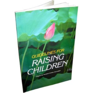 Guidelines for raising children - Darussalam Books