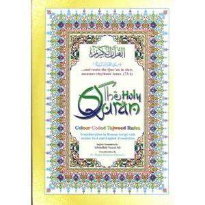 The Holy Quran ArabicEnglishRoman - Darussalam Books