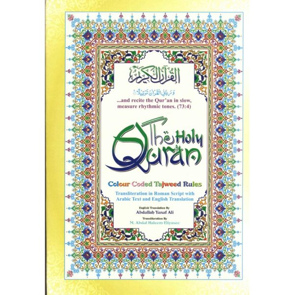 The Holy Quran ArabicEnglishRoman - Darussalam Books