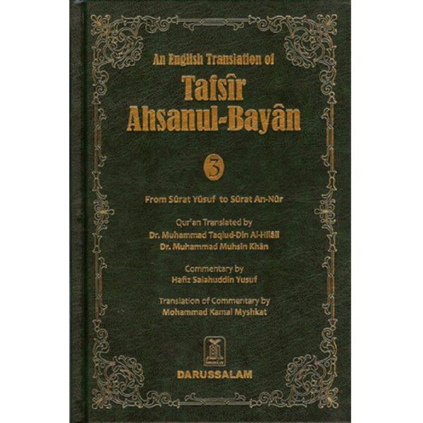 Tafsir Ahsanul Bayan Part 3 - Darussalam Books
